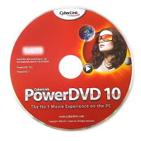 Cyberlink PowerDVD 10.0 + Power2GO 7 OEM版 Dソフトウェア