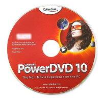 Cyberlink PowerDVD 10.0 + Power2GO 7 OEM版 Dソフトウェア