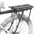 Vaps ヴァップス 自転車用荷台 最大25Kg可能 後付け MI-JIDEN671-09