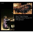 イングリット・フジコ・ヘミング スペイン・カメラータ21オーケストラ トビアス・ゴスマン/CD/DGY-001