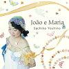 ジョアン・イ・マリア/CD/NDCD-002