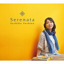 Serenata/CD/NDCD-003