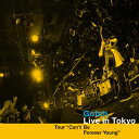 Live in Tokyo/CD/ODCP-008