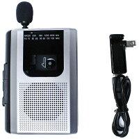 STAYER ポータブルカセットレコーダー ACアダプター付 シルバー BC-CR02A/SL
