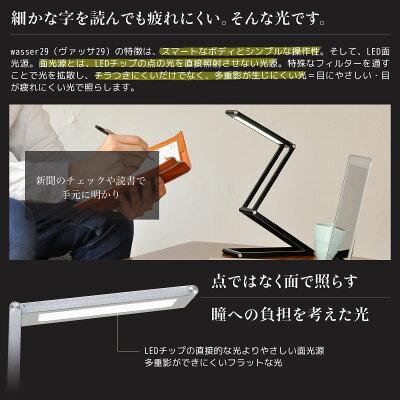 LED デスクライト コンパクト 折り畳み スタンドライト デスクスタンド led 卓上ライト LE