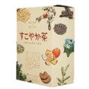 すこやか茶 10g×26包