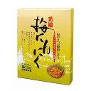 北海道梅辰の梅にんにく640g 続けて健康 臭いません
