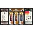 伊賀越醤油 蔵出し醤油&日本の味詰合せ HKKN-30