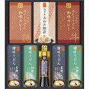 讃岐うどん&美食バラエティ HKSK-40