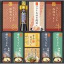 讃岐うどん&美食バラエティ HKSK-50