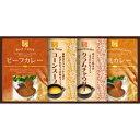 BUONO TAVOLA 美食カレー&重宝スープ詰合せ HKRT-25