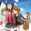 アニ楽コレクション2/CD/ANIGAKU-2