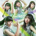 feelNEO/CDシングル(12cm)/HUGPRO-010