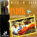 サロン用癒しCD BGM NICE'N'EASY RINDIK
