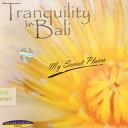 サロン用癒しCD BGM DVD付 Tranquility in Bali
