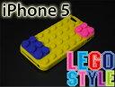 iPhone5用シリコンケース レゴスタイルケース (本体:イエロー 桃と青のパーツ付)