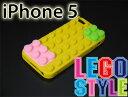 iPhone5用シリコンケース レゴスタイルケース (本体:イエロー 緑と桃のパーツ付)