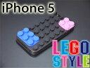 iPhone5用シリコンケース レゴスタイルケース (本体:ブラック 桃と青のパーツ付)
