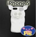 iPhone5用シリコンケース ぶた型ケース ホワイト