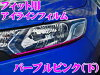 ROAD STAR FIT-PS-CBLK4 フィット FIT3 バイザーあり車用 Bピラーカーボンステッカー