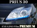 ROAD STAR PRI30-BL4L-SP プリウス30系用アイラインスマートプレミアム ブルー(下)