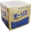 業務用 弱酸性次亜塩素酸水 モーリス200 20L