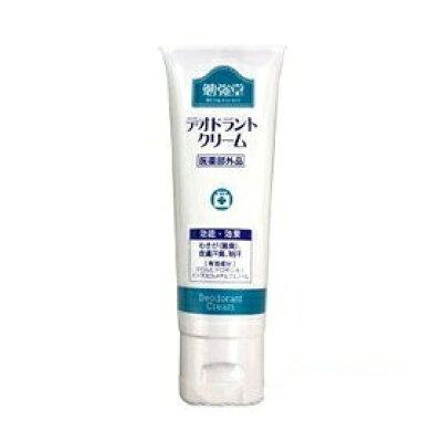 勉強堂 デオドラントクリーム(50g)(医薬部外品)