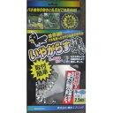 KAMADA/鎌田スプリング いやがらす煌き 羽根2枚 2.5m Iyagarasu