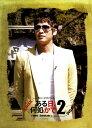 カン・ジファン ある日何処かで・・・シーズン2 BOX2/DVD/PQDC-002