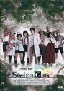 LIVING ADV「Steins;Gate」/DVD/DAIS-0001