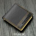 ジャック・ポワリエ 牛革二つ折り財布-フランスの伝統- JP-5003(ブラック)