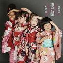 東京音頭-TOKYO RHYTHM/CDシングル(12cm)/XQME-1003