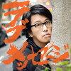 ラブメッセージ/CDシングル(12cm)/XQME-1004