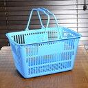 買い物カゴ ミニサイズ   ブルー バスケット