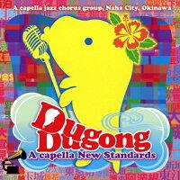A capella New Standards/CD/TAFD-001