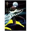 時間の支配者 Blu-ray(1)【完全初回限定生産】/Blu-ray Disc/G-93109