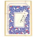 FML14504 ハクバ ふわり和紙 ミニレターセット 封筒4枚入 富士山便り FML14504