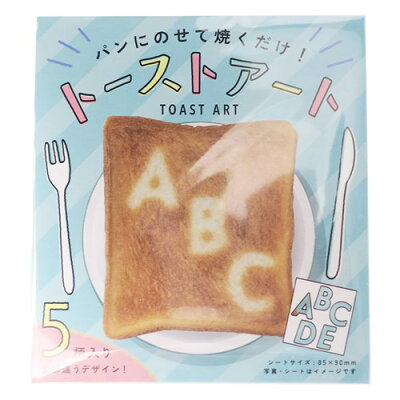 フロンティア トーストアート アルファベット 5枚