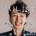 SMILIST/CD/TMD-001