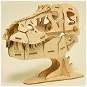 Wooden Art ki-gu-mi ティラノサウルス 小物入れ Azone