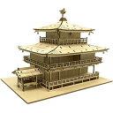 WoodenArt ki-gu-mi 金閣寺