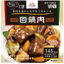エバースマイル 素材を活かしたやわらかムース 回鍋肉 112g(区分3/舌でつぶせる)