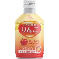 エバースマイル とろみ飲料 りんご(275g)