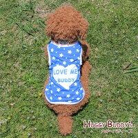 ぷっくり3D文字 ハートのラブミーバディタンク/ブルー XLサイズ ワンコ服 犬服 ドッグウェア