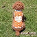 犬の洋服 ハートに立体文字がかわいい星のタンクトップ/オレンジ Sサイズ ラブミーバディタンク ドッグウェア