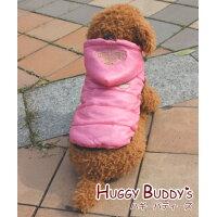ドッグウェア 犬服 ペット用服 あったかコート エバーラスティングダウンジャケット ピンク Sサイズ