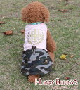 ドッグウェア 犬服 ペット用服 エンブレムの迷彩ワンピース アーミーグリーン Lサイズ