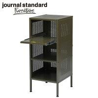 journal standard Furniture ジャーナルスタンダードファニチャー ALLEN STEEL SHELF SNALL KHAKI スチール シェルフ