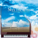 Sky's The Limit -Kumi Tanioka Piano Album Vol.1-/CD/DSDA-00002