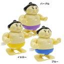 相撲 おもちゃ トコトコ人形 どすこい力士 ユニック   インバウンド 面白グッズ